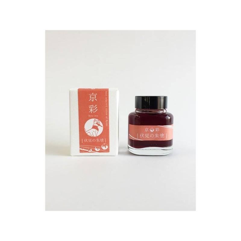 Tintenglas Ky-iro Flaming red of fushimi_8534